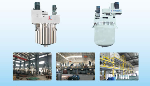 DGN型厚浆涂料专用设备(分散、混合一体机)