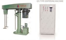 GFJ型双轴变频高速分散机