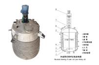反应釜系列产品(胶水、树脂、环氧产品)